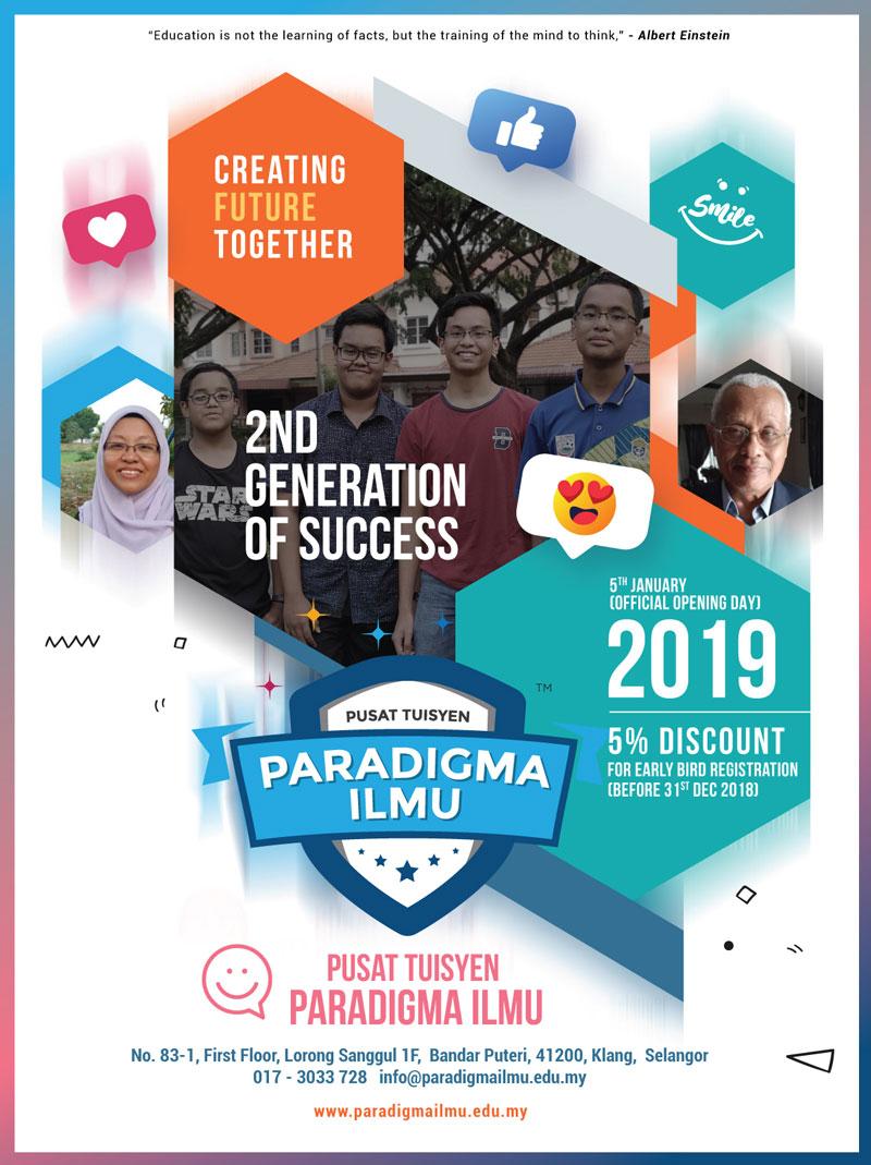 Pusat Tuisyen Paradigma Ilmu (Klang) - by Assoc. Prof. Ir.Dr Mohd Amin